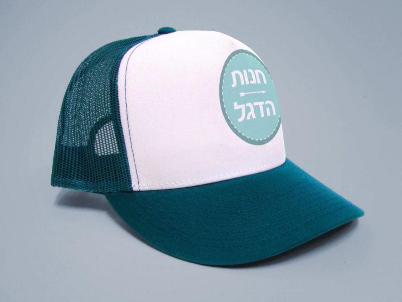 מבחר סוגי כובעים